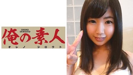 【俺の素人】ゆい (20) 新人デリヘル嬢 1