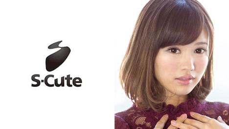 【S-CUTE】kanon パイパン優等生