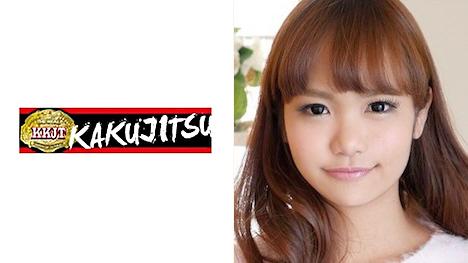【KAKUJITSU】あんじゅ(20)