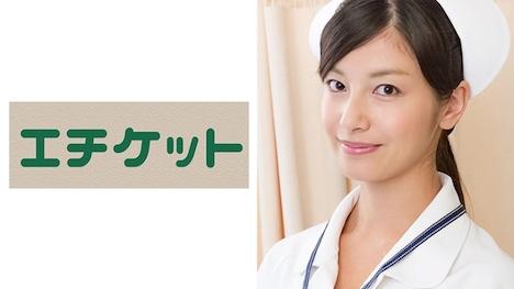 【エチケット】香織 2 29歳