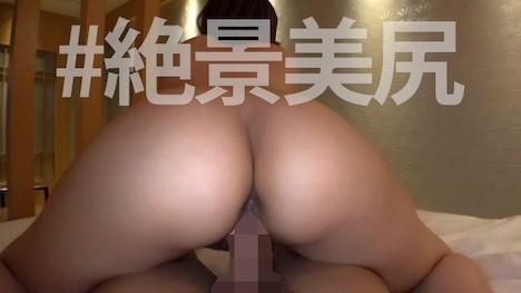 【素人ホイホイ】あや(22) T160 B84(D) W60 H87 5