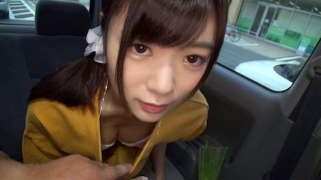 【恋する花嫁】水嶋乃亜(27) T163 B87(E) W59 H87 3