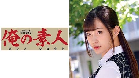 【俺の素人】Akari OL