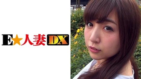 【E★人妻DX】あやなさん Fカップの美人妻 28歳