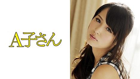 【A子さん】MIHO(27)