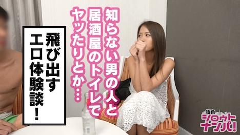 【プレステージプレミアム】■ドエロな腰使いで攻めるこの夏NO 1スレンダー美人ギャル■ みほ 美容師 5