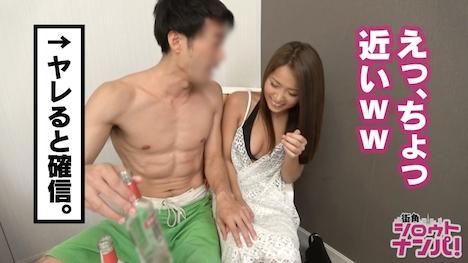 【プレステージプレミアム】■ドエロな腰使いで攻めるこの夏NO 1スレンダー美人ギャル■ みほ 美容師 6