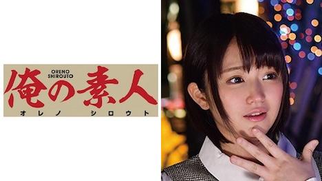 【俺の素人】ゆうりちゃん 女子大生
