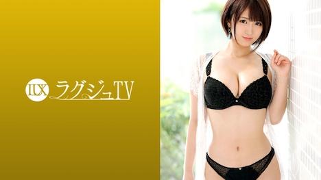 【ラグジュTV】ラグジュTV 1000 深川恵里奈 25歳 スポーツバー経営 1