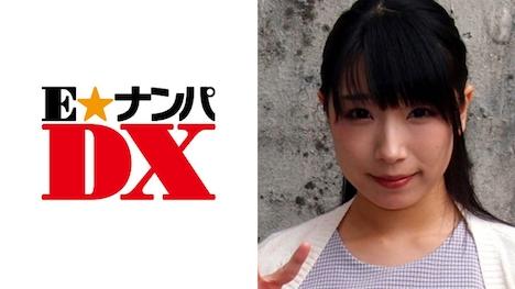 【E★ナンパDX】ありささん 21歳 女子大生 【ガチな素人】