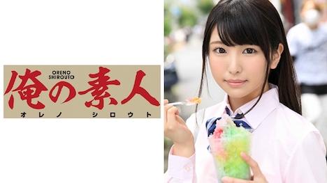 【俺の素人】Sちゃん 女子校生 (放課後ワリキリバイト) 1