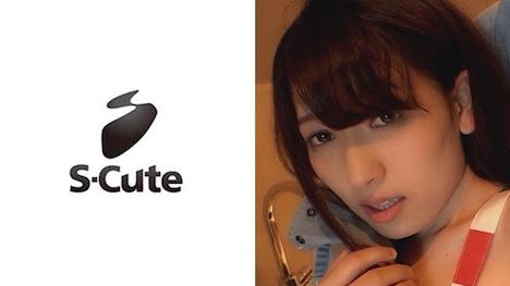 【S-CUTE】yuri 清楚美人