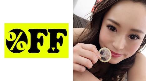 【OFF】りの 2 (28) 美人お姉さん 1