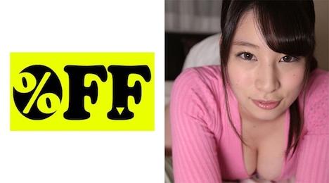 【OFF】ちなみ (23) 巨乳お姉さん 1