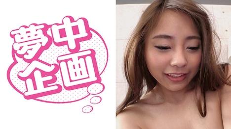 【夢中企画】女子学生イカセに夢中! みのり 1