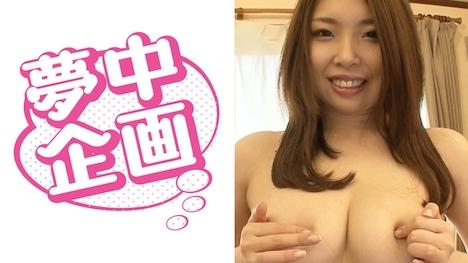 【夢中企画】女子学生イカセに夢中! ありさ 1