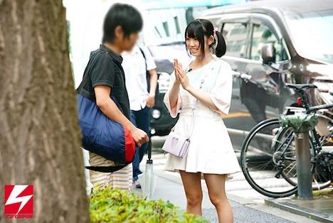 ナンパJAPANでお持ち帰りされSEXまでしちゃった素人娘たちが100万円の賞金を目指して今度は街行く素人男子を逆ナンパしてSEXしちゃいました!! Vol 2