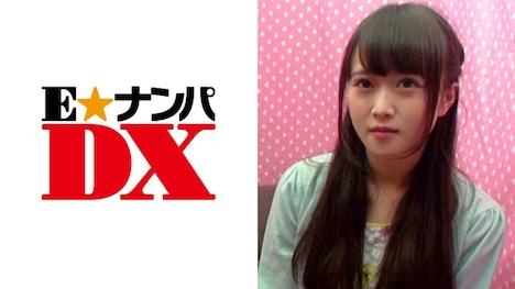 【E★ナンパDX】【ガチな素人】いちかさん (20)