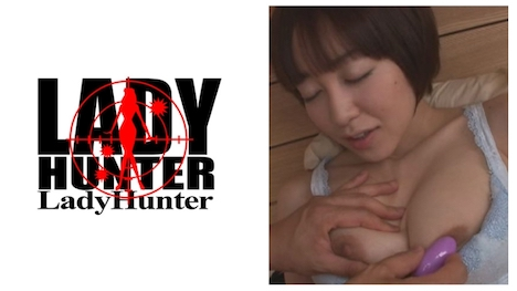 【Lady Hunter】ゆう