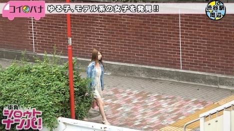 【プレステージプレミアム】■超モデル級のスマート巨乳ギャル「1周回って普通のSEXがイイw」■ リン 21歳 女子大学3年生 2