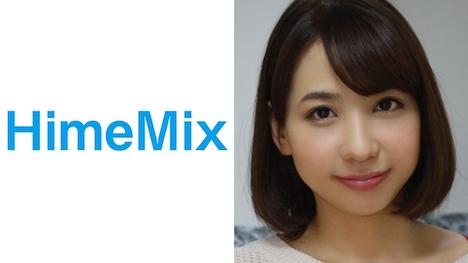 【himemix】マキ