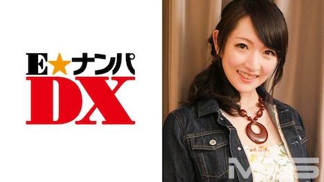 【E★ナンパDX】【セレブ奥様】 亜希さん 003