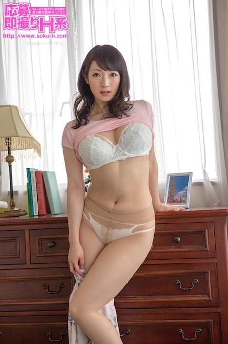 【応募即撮りH系】かずえ(28)