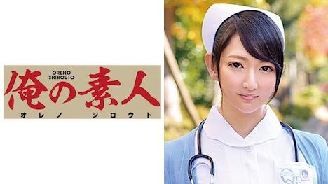 【俺の素人】二階堂さん 看護婦
