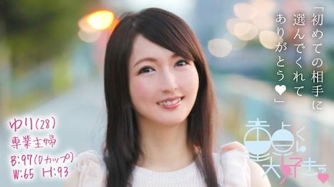 【童貞くん大好きッ】ゆり(28)
