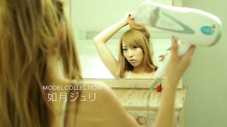 【一本道】モデルコレクション 如月ジュリ