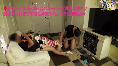 【新作】貧乳よりの貧乳 ACUPGIRL NO 01 星咲セイラ 15