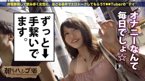 【プレステージプレミアム】朝までハシゴ酒 29 in田町駅周辺 せりなちゃん 25歳 キャバクラ嬢 8