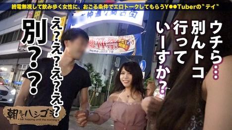 【プレステージプレミアム】朝までハシゴ酒 29 in田町駅周辺 せりなちゃん 25歳 キャバクラ嬢 9