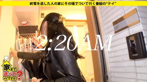 【ドキュメンTV】家まで送ってイイですか? case 113 和香さん 23歳 事務員 6