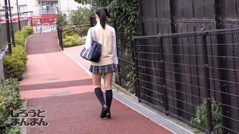 【しろうとまんまん】みさ (学校帰りの真面目そうな女子校生) 2