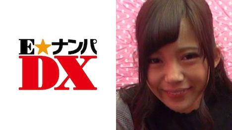【E★ナンパDX】【ガチな素人】あかりさん 20歳 Fカップ専門学生