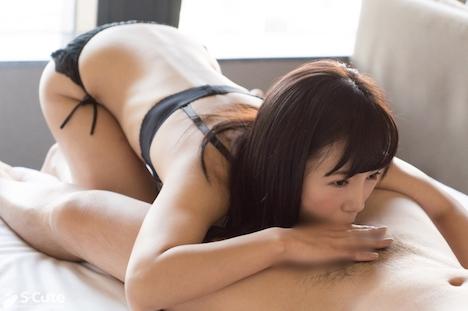 【S-CUTE】kazuha S-Cute 大きなお胸の美少女と仲良しエッチ 14