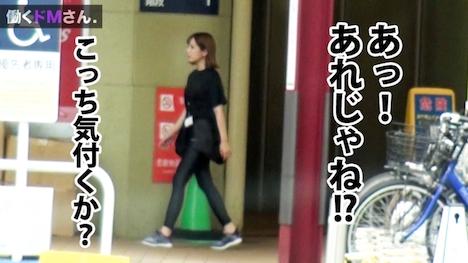 【プレステージプレミアム】働くドMさん Case 3 星乃さん 21歳 スポーツアパレル販売スタッフ 3