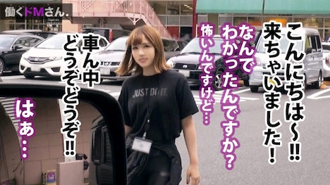 【プレステージプレミアム】働くドMさん Case 3 星乃さん 21歳 スポーツアパレル販売スタッフ 5