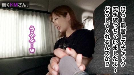 【プレステージプレミアム】働くドMさん Case 3 星乃さん 21歳 スポーツアパレル販売スタッフ 9