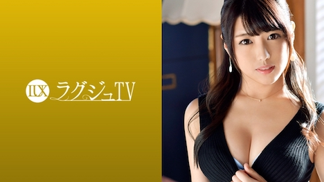 【ラグジュTV】ラグジュTV 1008 瑞樹果歩 25歳 空港のラウンジスタッフ 1