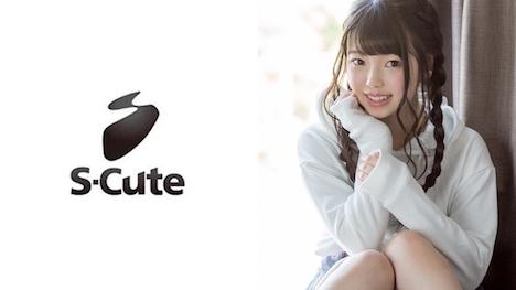 【S-CUTE】sayuri S-Cute 素で照れるロリっ子の甘酸っぱいセックス