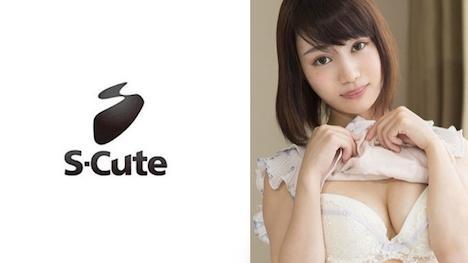 【S-CUTE】yuki 敏感娘
