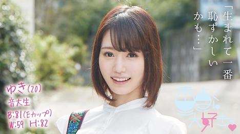 【童貞くん大好きッ】ゆき(20)
