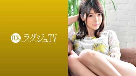 【ラグジュTV】ラグジュTV 1009 黒崎麻里奈 27歳 外資系企業勤務 1