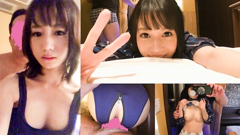 【なまなま net】【個人撮影】かすみ:22歳 イチャラブ:ペットショップ店員 1