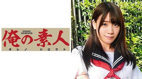 【俺の素人】ゆいちゃん 2