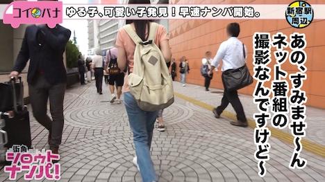 【プレステージプレミアム】<お悩み解決LOVEワゴン乗車NO 004> かおり 24歳 カフェ店員 2