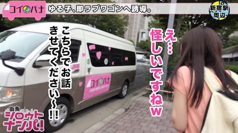 【プレステージプレミアム】<お悩み解決LOVEワゴン乗車NO 004> かおり 24歳 カフェ店員 4
