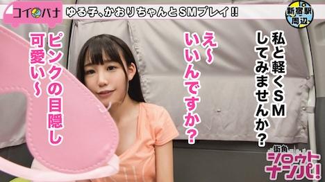 【プレステージプレミアム】<お悩み解決LOVEワゴン乗車NO 004> かおり 24歳 カフェ店員 12
